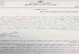 بخشنامه جدید معاونت مسکن وزارت راه و شهرسازی به مدیران کل راه و شهرسازی