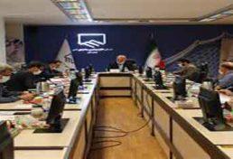 برگزاری پنجمین نشست شورای منطقهای رؤسای سازمان نظام مهندسی استان ها