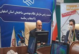 علت پدیده فرونشست زمین در اصفهان، خشک شدن زایندهرود در برخی ماه ها