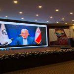 سخنرانی ویدیوکنفرانسی رییس سازمان نظام مهندسی ساختمان کشور در همایش HSE در مازندران