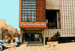 فراخوان پیش ثبت نام طرح اقدام ملی ویژه اعضای سازمان نظام مهندسی ساختمان استان قزوین