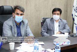 نشست رئیس سازمان نظاممهندسی ساختمان استان تهران، با جمعی از مسئولان اسلامشهر