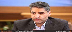 تاکید بر تشکیل کمیته فناوری در حوزه های ساختاری و اجرایی در شورای مرکزی