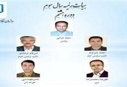 انتخابات سومین سال هیات رئیسه نظاممهندسی ساختمان استان لرستان
