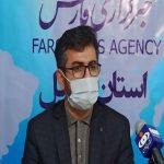 سازمان نظام مهندسی کشاورزی در استان اردبیل، مدیر فرآیند پلاکگذاری دام