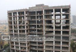 تحویل پروژه ساختمان جدید سازمان نظام مهندسی ساختمان استان تهران به پیمانکار