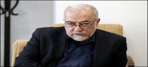 اجرایی شدن مبحث بیست و دوم مقررات ملی ساختمان از خرداد ۱۴۰۱