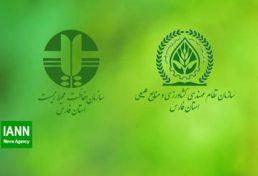 دیدار مدیرکل حفاظت محیط زیست فارس با رئیس نظام مهندسی کشاورزی و منابع طبیعی فارس