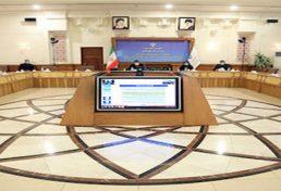 هفدهمین نشست شورای عالی شهرسازی و معماری ایران، با حضور محمد اسلامی