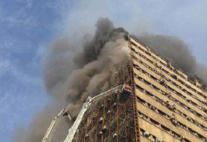 همزمان با سالروز حادثه آتش سوزی در ساختمان پلاسکو، پلاسکو یک هشدار ملی