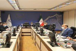 نتایج انتخابات هیات رئیسه کمیسیون حقوقی و لوایح و شیوه نامه های شورای مرکزی