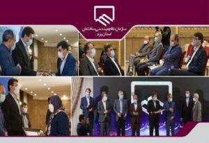 آیین تجلیل از مهندسان منتخب اخلاقی از سوی سازمان نظام مهندسی ساختمان استان یزد