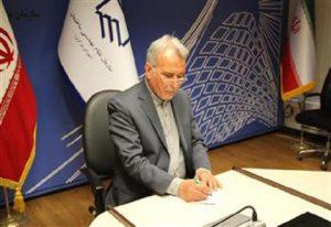 پیام رئیس سازمان نظام مهندسی ساختمان کشور به مناسبت چهل و دومین سالگرد پیروزی انقلاب