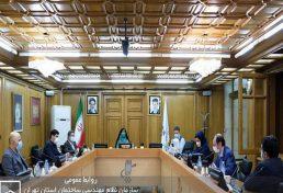 نشست مشترک شورای اسلامی شهر تهران و هیات رئیسه جدید نظام مهندسی ساختمان تهران