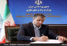 پیام محمد اسلامی وزیر راه و شهرسازی به مناسبت ۵ اسفند روز مهندس