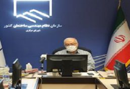 پیچیدگی و فرابخشی بودن؛ 2 دلیل اجرایی نشدن مبحث بیست و دوم در ایران