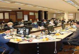 اتخاذ تصمیمات دویست و شصت و دومین نشست شورای مرکزی در محل سالن جلسات این شورا