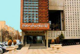 انعقاد 5 تفاهم نامه همکاری در سازمان نظام مهندسی ساختمان استان قزوین
