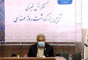 همکاری سی و پنج هزار عضو با نظام مهندسی ساختمان در استان فارس