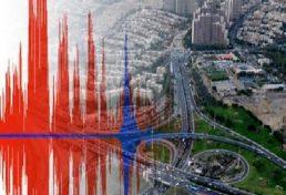 آیا زمین لرزه های کوچک می تواند پیش زمینه برای وقوع زلزله های بزرگتر باشد؟