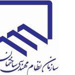 عدم نظارت نظام مهندسی بر ساخت و سازها از چالش های شهرستان بهاباد
