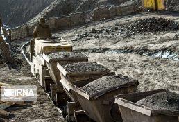تحول بزرگ با الزام به کارگیری مسوولان فنی در واحدهای فرآوری معدنی
