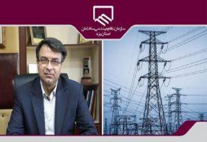 پیام تبریک رئیس سازمان نظام مهندسی ساختمان به مناسبت روز ملی صنعت برق
