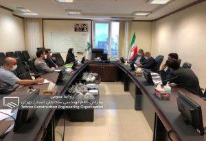 نشست مشترک نظام مهندسی، وزارت راه و شهرسازی و سازمان امور مالیاتی شهر و استان تهران
