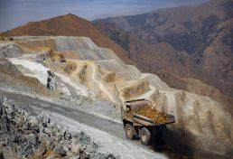اكتشاف پهنه هاي معدني جديد به ويژه معادن سنگ آهن در استان كردستان