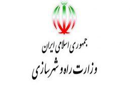 فرآیند انتخابات اعضای هیات مدیره سازمانهای نظام مهندسی ساختمان گلستان