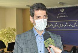 انتخابات هیات مدیره سازمان نظام مهندسی ساختمان استان تهران به صورت شفاف