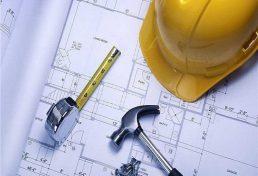 تعیین تعرفه خدمات نظام مهندسی مطابق با مبحث دوم مقررات ملی ساختمان