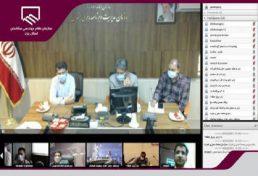 تشکیل نشست شورای فنی استان با محوریت ساماندهی کارگران ساختمانی