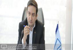 هشدار رئیس سازمان نظاممهندسی ساختمان تهران، نسبت به رهاسازی گودهای پرخطر در پایتخت