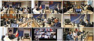 برگزاری دویست و شصت و نهمین جلسه شورای مرکزی با دو دستور کار