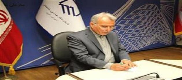 صدور دستور آغاز اجرای مبحث بیست و دوم، به صورت پایلوت در تهران