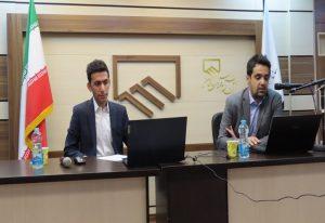 گزارش همایش آموزشی نظارت بر بتن های حاوی روان کننده در استان البرز