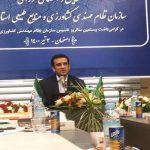 انتقاد مهدی تقیپور، از عدم تمکین دستگاه های اجرایی استان اصفهان به قانون هوای پاک