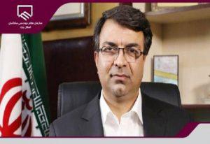 انعقاد تفاهم نامه با کاریزبوم، گامی مثبت در راستای کیفی سازی ساخت و سازهای استان یزد