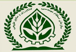 اقدامات انجام شده در حوزه آب، چهل شرکت مجری و مشاور آبیاری فعال در استان یزد