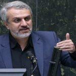 حمايت نظام مهندسي معدن ايران از فاطميامين، وزیر پیشنهادی وزارت صنعت، معدن و تجارت
