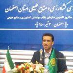 پیشرو بودن استان اصفهان در احداث سازه های فنی و استاندارد گلخانهای