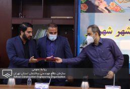 نشست هماندیشی اعضای شورای شهر شهریار با مسؤلین دفتر نمایندگی سازمان