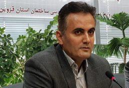 مباحث مطرح شده در رابطه با معرفی اعضا هیئتمدیره نظاممهندسی ساختمان استان قزوین