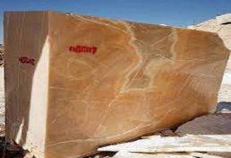 معادن غنی سنگ معدن از قبیل مرمریت، مرمر پرتقالی و کنگلومرا در خراسان شمالی