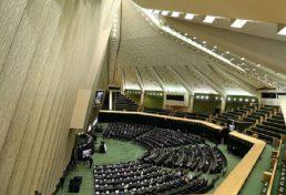 جزئیات طرح اصلاح قانون نظام مهندسی در مجلس برای نیمه دوم سال ۱۴۰۰