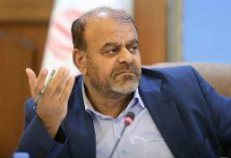 اسامی دویست و ده نامزد تایید صلاحیت شده انتخابات نظام مهندسی تهران