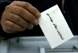 برگزاری انتخابات نظام مهندسی امسال به صورت کاملا الکترونیکی در تمام استان ها