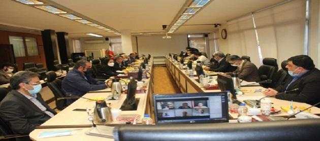 برگزاری دویست و هفتاد و نهمین جلسه شورای مرکزی با سه دستور کار