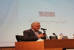 گردهمایی جستاری در آئین رسیدگی به تخلفات در شوراهای انتظامی نظام مهندسی